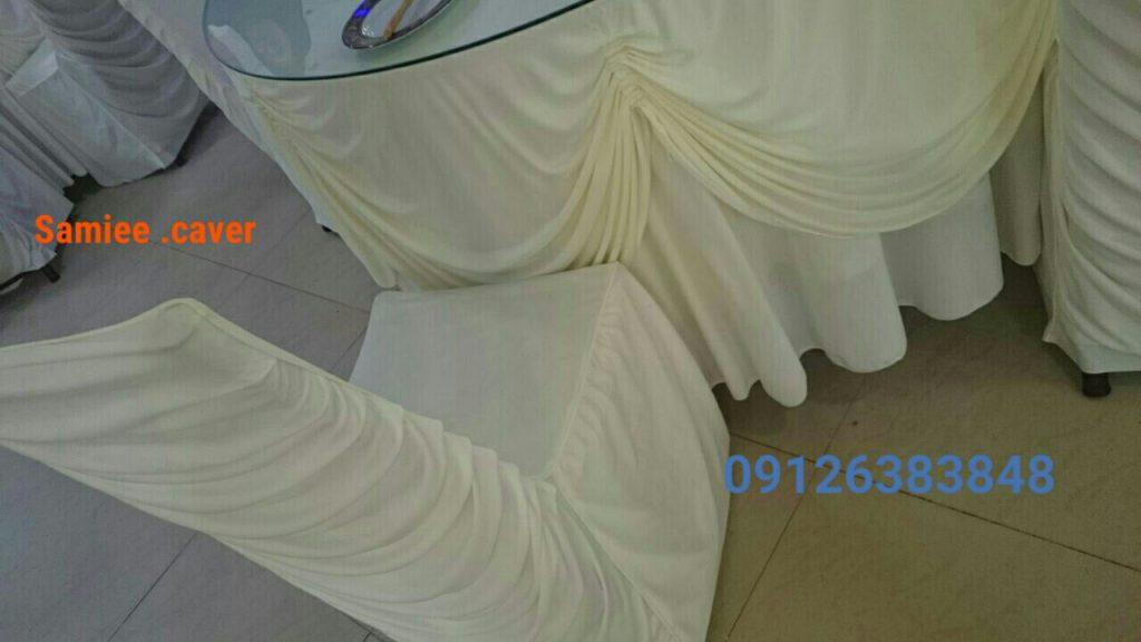 روکش صندلی رستورانی تالار هتل ۰۹۱۲۶۳۸۳۸۴۸