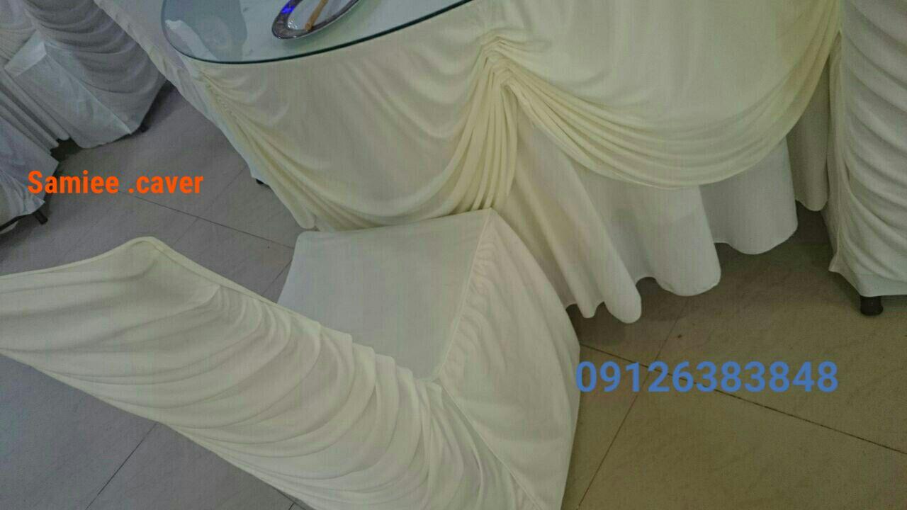 421909455 19838 17627882080392521605 روکش صندلی تالاری   معرفی + گالری کامل تصاویر