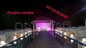 425211475_97211_12487654346435577828