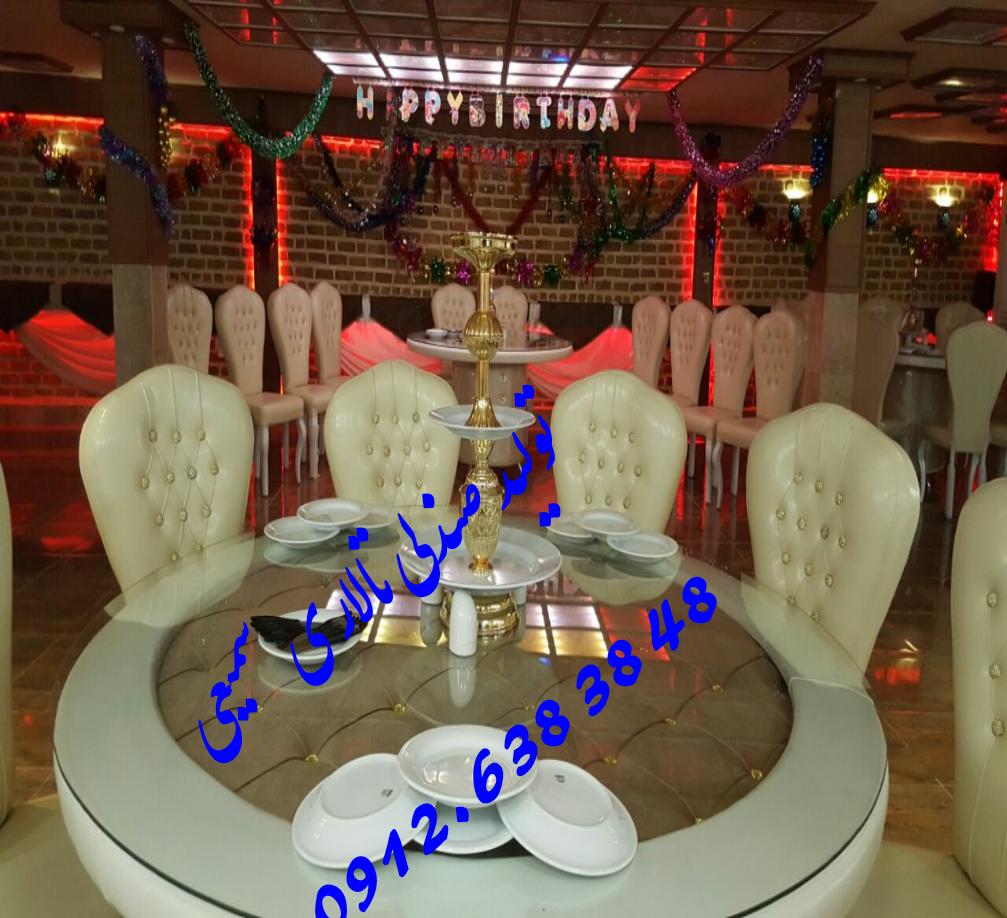 ۱۷۰۱۲۴۰۳۰۱۳۸ خرید فروش تولید صندلی تالار+فروش تولید خرید صندلی شیواری+میزگرد تالار+میزوصندلی تالار+میزوصندلی جدید مبله تالار
