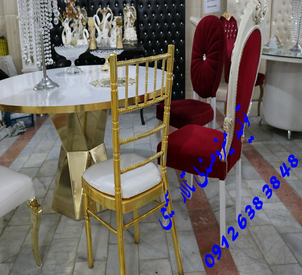 ۱۷۱۱۱۴۱۷۱۴۱۷ خريد و فروش صندلي /عكسِ صندلي تالار