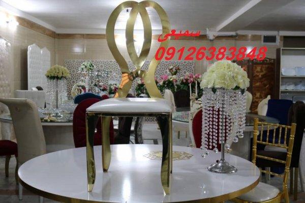 فروش صندلی تالاری