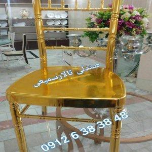 Chair Shyvary2 300x300 صندلی شیواری مورد استفاده در تالار و سالن های پذیرایی