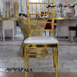 Chair Shyvary3 300x300 صندلی شیواری مورد استفاده در تالار و سالن های پذیرایی