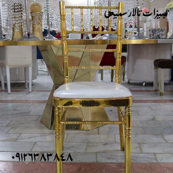 Chair Shyvary3 صندلی شیواری مورد استفاده در تالار و سالن های پذیرایی