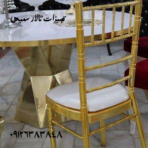Chair Shyvary4 300x300 صندلی شیواری مورد استفاده در تالار و سالن های پذیرایی