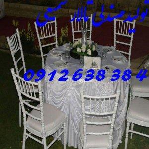 Chair Shyvary6 300x300 صندلی شیواری مورد استفاده در تالار و سالن های پذیرایی