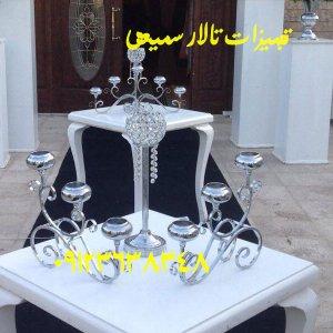 Hall equipment2 300x300 تجهیزات تالار و ملزومات | ساخت انواع صندلی اعم از شیواری، میز ، ورودی