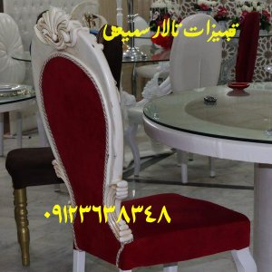 chair talar 300x300 صندلی تالار با طرح و مدل های مختلف برای سالن و مجالس