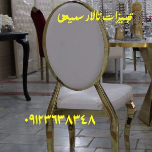chair talar.4jpg 300x300 صندلی تالار با طرح و مدل های مختلف برای سالن و مجالس