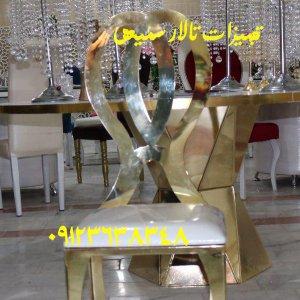 chair talar3 300x300 صندلی تالار با طرح و مدل های مختلف برای سالن و مجالس