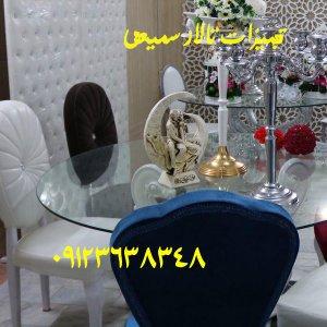 chair talar6 300x300 صندلی تالار با طرح و مدل های مختلف برای سالن و مجالس