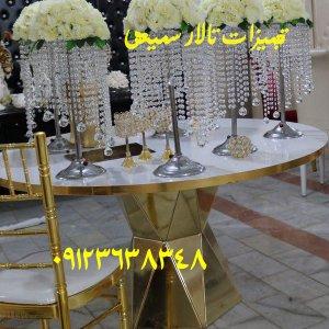 table of hall4 300x300 میز تالار با بالاترین کیفیت و زیبایی م ناسب و شکیل برای سالن ها
