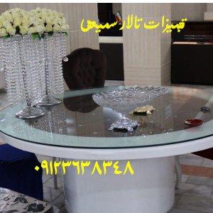 table of hall5 300x300 میز تالار با بالاترین کیفیت و زیبایی م ناسب و شکیل برای سالن ها